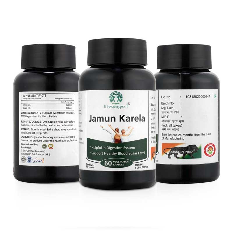 Jamun Karela